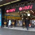 HMV on Oxford Street. London.